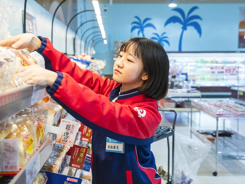 スーパーセンターPLANT 大前知夏(2年生)